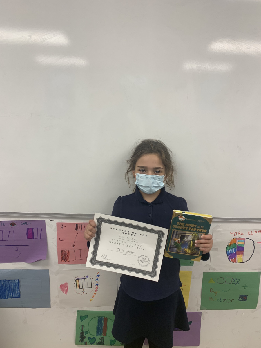 2nd-grade-student-of-the-month-